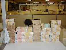 Dinheiro apreendido pela PF que seria usado na compra do dossiê contra tucanos; veja mais