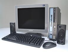 Microluiza Pré-Pago tem 512 MB de memória, HD de 40 GB e monitor de 17 polegadas